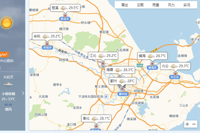 宁波今天多云午后局部有阵雨或雷雨 偏东风风力3级