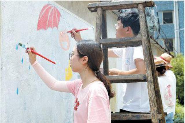 艺术改变乡村 宁波高校师生团队绘制慈孝墙设计村庄