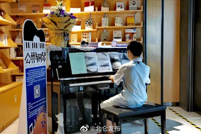 宁波钢琴奶奶捐赠的公共钢琴 于北仑的读一书店安家