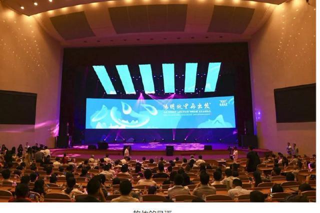 甬舟一体化发展推进会在宁波举行 并公布行动方案