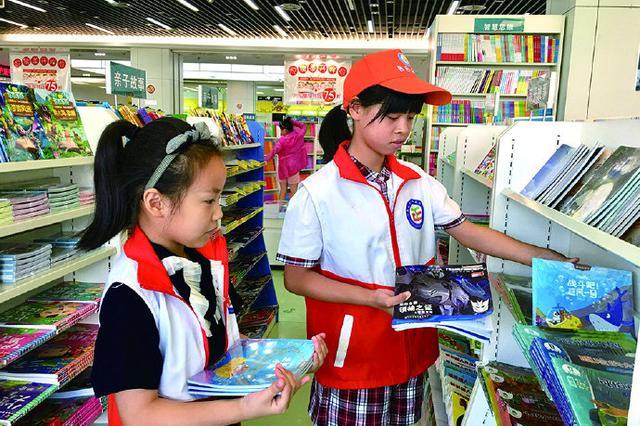 象山书城开展小小图书管理员活动 吸引小志愿者参加