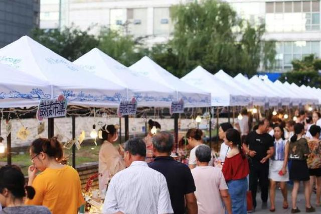 宁波购物节鼓楼沿创客市集 有范儿创客市集成亮点