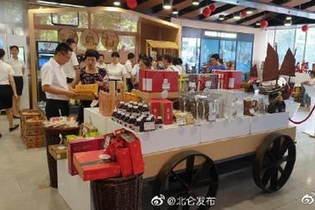 北仑历史文化特展在杭州举行 现场展示北仑特色文化