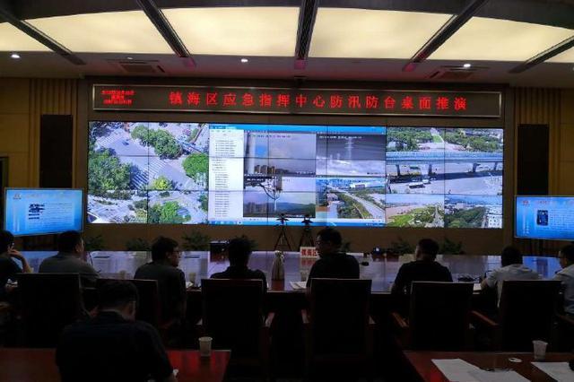 镇海新防汛防台指挥中心正式启用 真正实现智慧应急