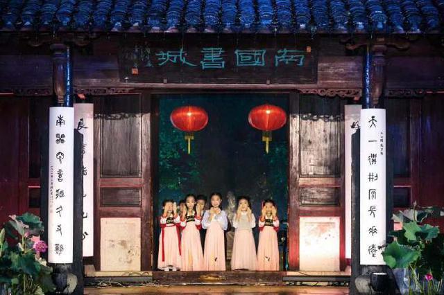 2019宁波市第二届朗读大赛开幕式在天一阁盛大启幕