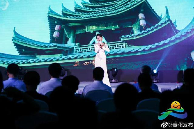 2019诗画浙江全省旅游歌曲创作演唱大赛在奉化启动