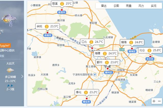 9月8日宁波全市天气预报  早晚微凉时值夏秋之交