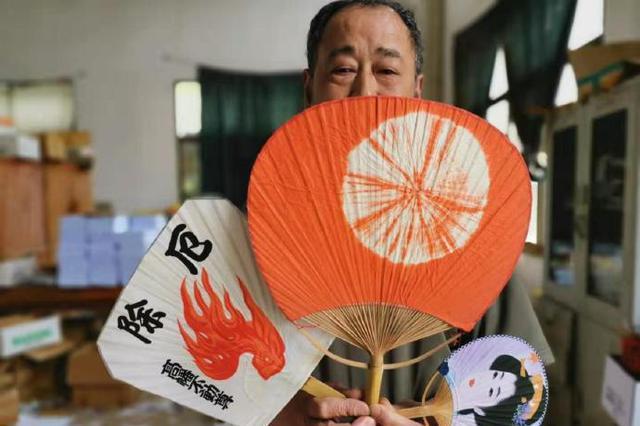 奉化纸扇厂承载村庄发展 小小纸扇漂洋过海到日本