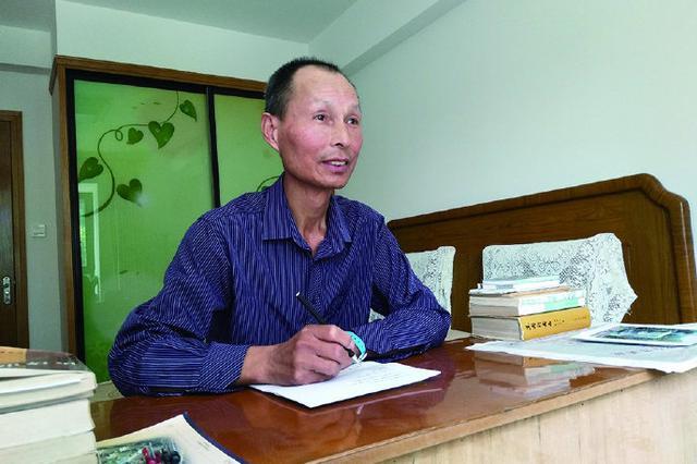 象山退休教师吕根田走遍中国 3年写下古诗词3000首