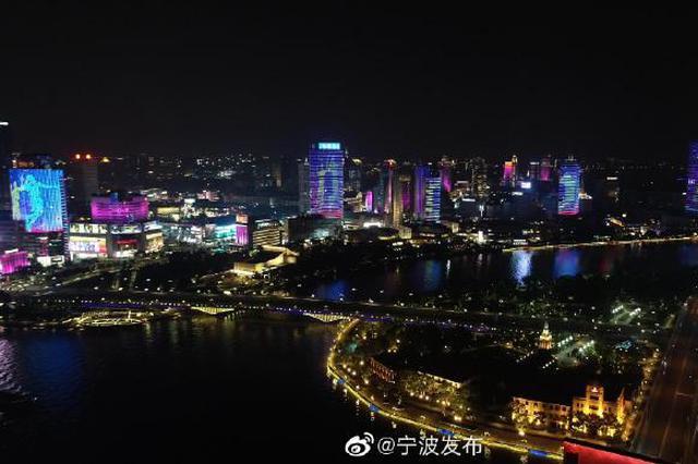 三江口灯光秀致敬宁波园丁 特别的方式庆祝教师节日