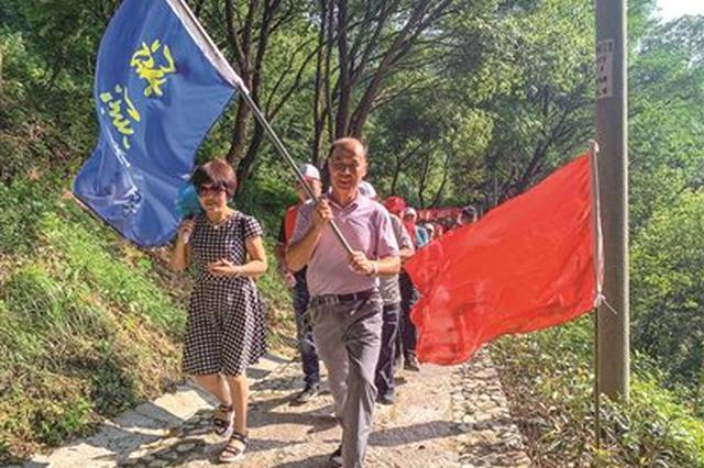深溪村龙鹫登山步道开通 提振乡村旅游的重要工程