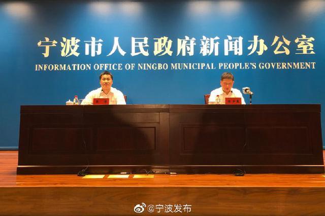 宁波践行亲清新型政商关系的实施意见发布会举行