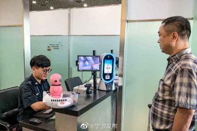 乘飞机忘带身份证 即日起在宁波机场可打临时证明