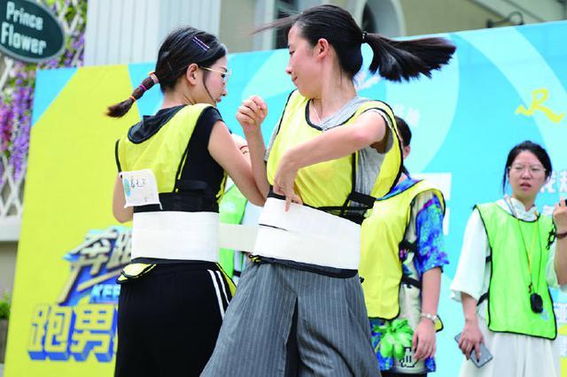 象山海影城跑男运动会热力开跑 实现体育娱乐新融合
