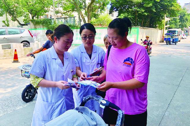 中国预防出生缺陷日 象山中医医院开展宣传活动
