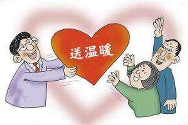 宁波驻延边帮扶工作队和包保贫困户提前共度中秋