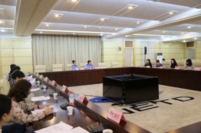 北仑分局出入境管理大队召开外管工作会议