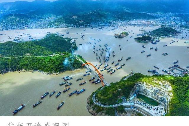 东海结束伏季休渔全面开渔 届时大批渔货即将上市