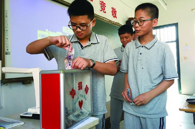 象山定塘中学开展爱心小课桌认捐活动 共认捐50套