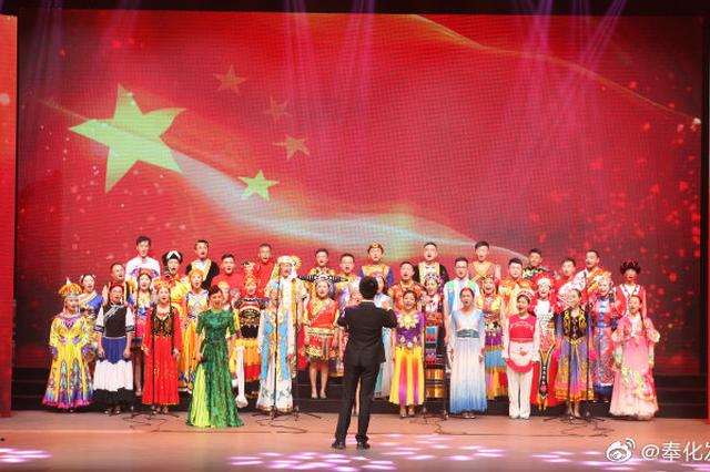 奉化举办全区职工大合唱比赛 共同歌唱我的祖国