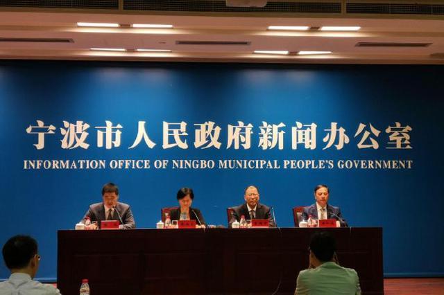 宁波举办卫生健康成就新闻发布会 七十年初心不忘