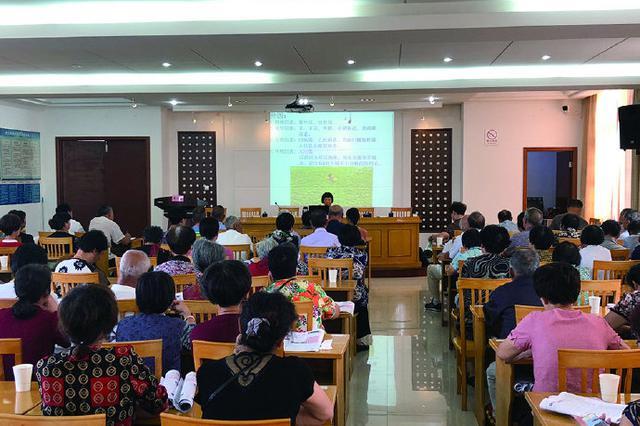 象山西周社区举办健康科普讲座 100余人到场聆听