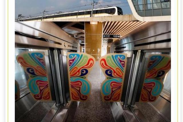 宁奉线首通段9月28日开通 与3号线一期贯通运营