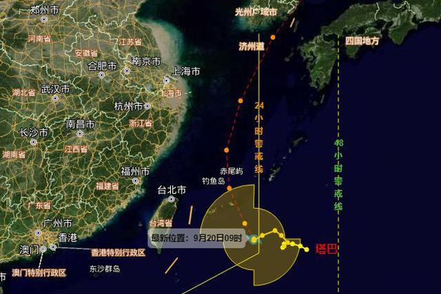 受台风塔巴影响 宁波海事局昨日发布Ⅳ级防台警报