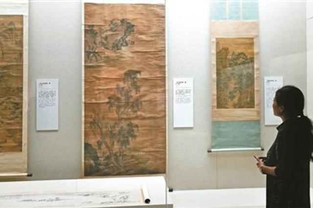 宁波博物馆展出新安画派精品 体悟中国传统绘画风貌