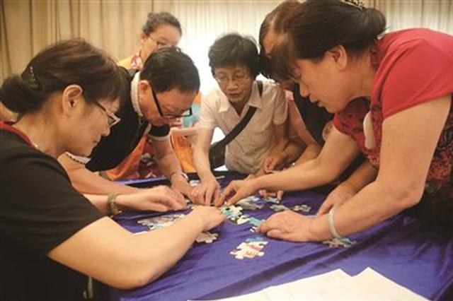 海曙举办国际失智症日活动 鼓励老年人益智又健脑