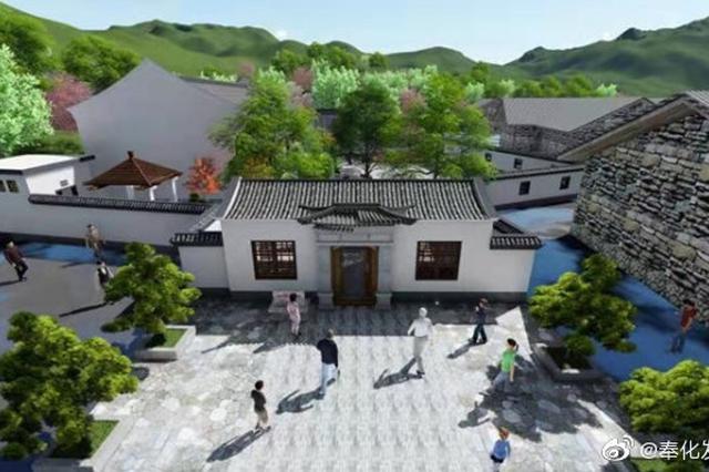 奉化裘古怀烈士纪念馆动工建设 计划明年对公众开放