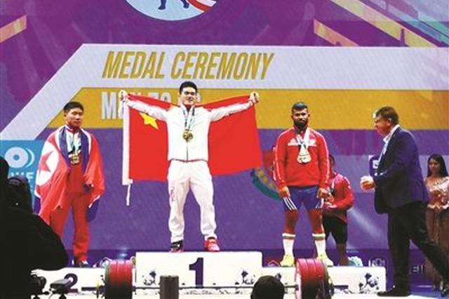 宁波举重奥运冠军世锦赛夺三金 破两项世界纪录