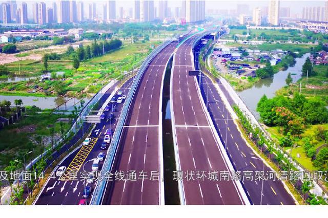 宁波环城南路东段正式通车 向东一直延伸至邱隘立交