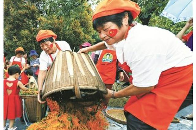 第四届乡村旅游桂花节开幕 百年金桂香飘北仑西岙