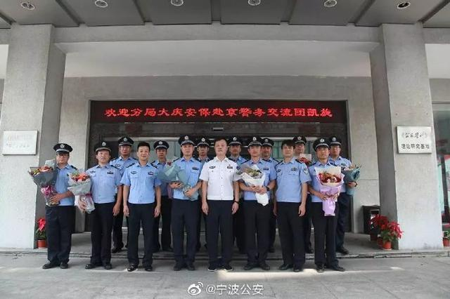 寻找甬城美警 他们用忠诚展现宁波警队最美的蓝