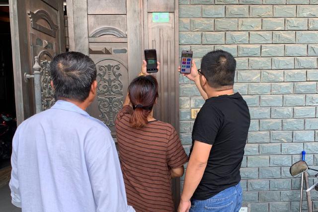 宁波高新区房屋领取身份证 打造家门口的服务中心