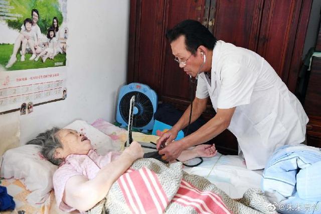 全国优秀乡村余姚医生 朱鸿泰守护百姓健康半个多世纪