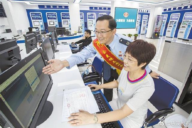 慈溪首家不打烊自助办税服务厅提供便利自助办税服务