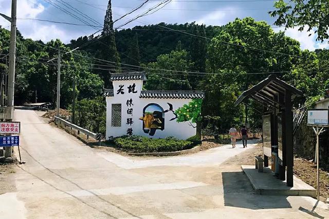 象山新增2个省级美丽宜居示范村 目前共有15个村获评