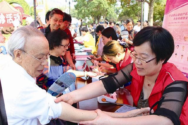 象山北路社区举行大型义诊活动 为居民提供义诊