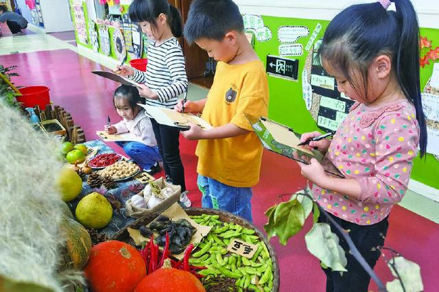 象山林海幼儿园举行主题教育活动 宣扬节粮爱粮