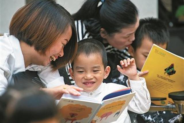 搭建分享平台畅通惠民路径 全民阅读绘海曙书香风景