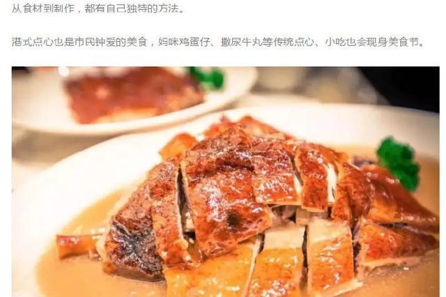 宁波美食节在文化广场亮相 一站吃遍甬港澳台美食