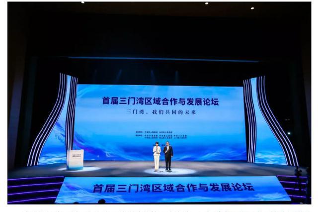 宁海象山三门合作开发浙江第二大海湾 扬起强劲风帆