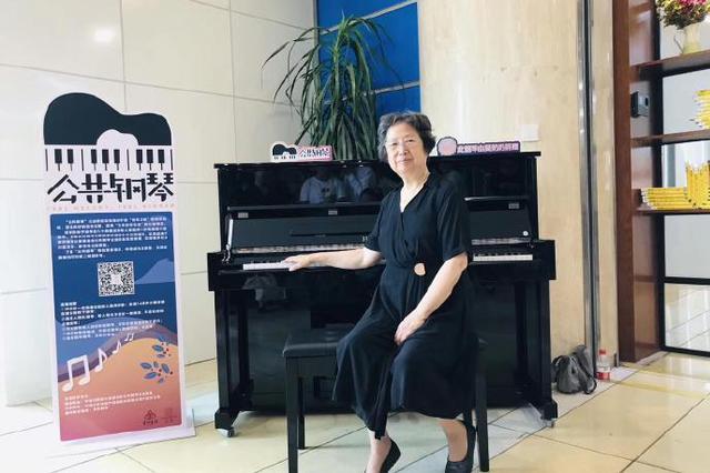 第二批公共钢琴投放启动 第11架公共钢琴落地宁波站