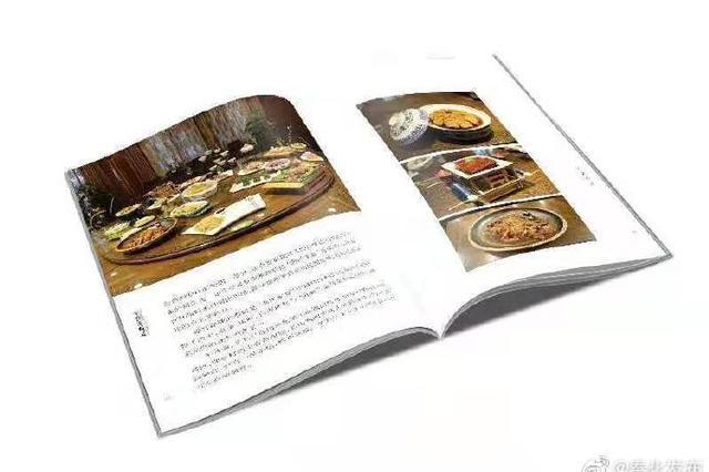 《奉化老味道》纸质书出版 讲述奉化美食及其由来