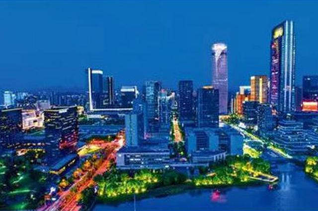 宁波出台27条方案促进消费 营造放心消费环境
