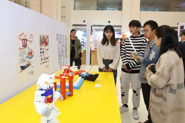 2019青年文化创意设计大赛优秀作品展在北仑开幕