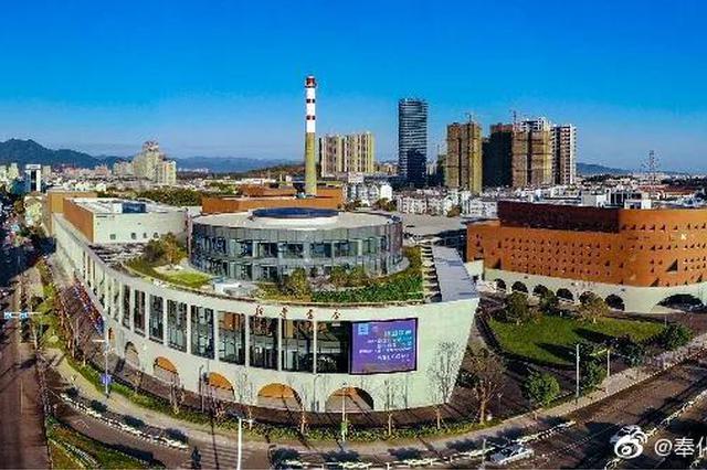奉化城市会客厅的城市文化中心建成启用 总投资8亿元