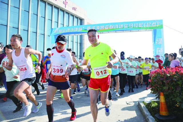 象山时尚运动小镇杯迷你马拉松在爵溪街道热力开跑